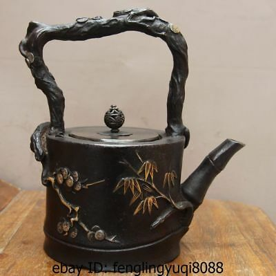 Archaic Japan Iron Silver Gilt Bamboo Plum Flower Flagon Kettle Wine Tea Pot
