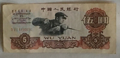 Chinese 5 Yuan Bank Note 1960 Fine Reduced