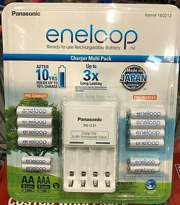Panasonic Eneloop Rechargeable Batteries NiMH 8-AA 4-AAA+ Battery Charger SET