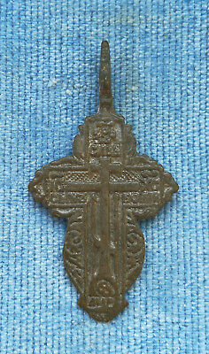 Late/post Medieval Era Bronze Cross With Prayer Pendant - Wearable