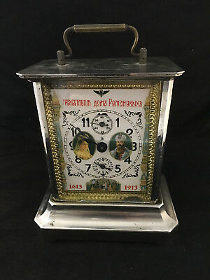 Antique Music Clock of the 300th anniversary of the royal family of the Romanovs