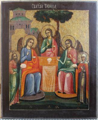 """Antique 19c Russian Orthodox Hand Painted Wood Icon """"Trinity"""""""