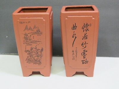 Pair Asian Japanese Square Redware Flower Pots Vases Matte Red Pottery Footed