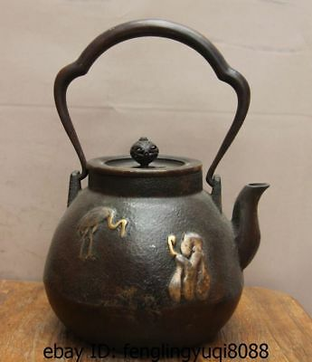 9 Archaic Japan Iron Silver Gilt Crane House Portable Flagon Kettle Wine Tea Pot
