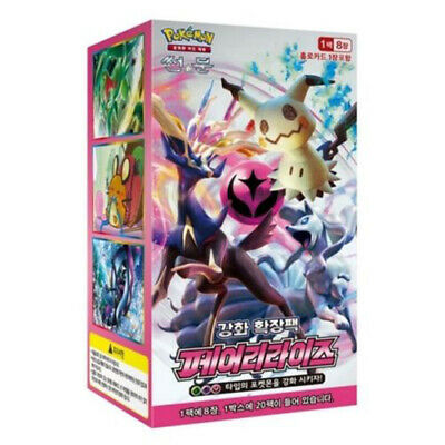 Pokemon Cards Sun & Moon SM7b Fairy Rise Booster Box [ 20 Packs ] / Korean Ver.