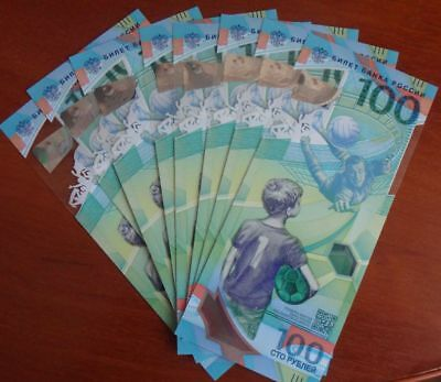 SET of 10 banknotes 100 roubles of Bank of Russia  - FIFA World Cup Russia 2018
