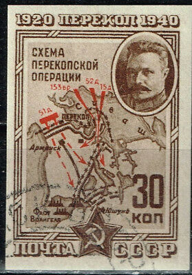 Russia Civil War Siege of Perekop Crimea Red Army Map stamp 1940 imperforated