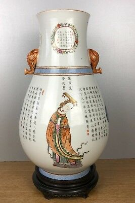 Fine Chinese 19Th C.century Chinese Wu Shuang Pu Famille Rose Hu Vase With Stand