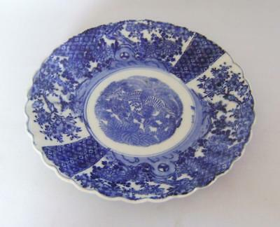 Antique Blue Japanese Imari Porcelain Plate C.1900: 21.5 cm wide