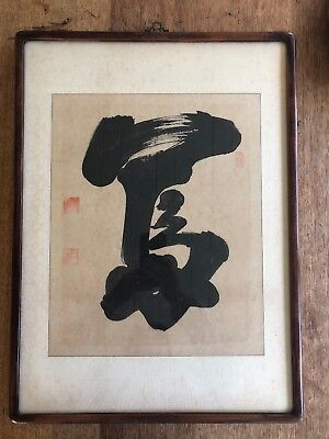 Antique Chinese Framed Caligraphy