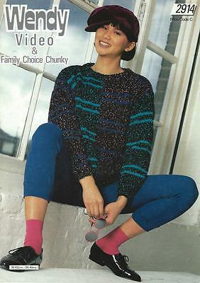 "WE2914 LADIES CHUNKY STRIPED SWEATER KNITTING PATTERN 30-40""/76-102cm"