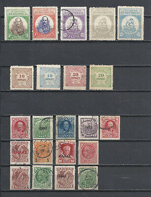 Crete / Greece. Old collection inc some space fillers - see scan for condition