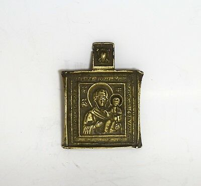 Unique Vintage Antique Greek Christian Orthodox Charm Brass Icon Virgin Mary
