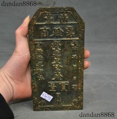 "8""Old Chinese Antique Ancient Pure Bronze Copper Bank Check Template Bi Staute"