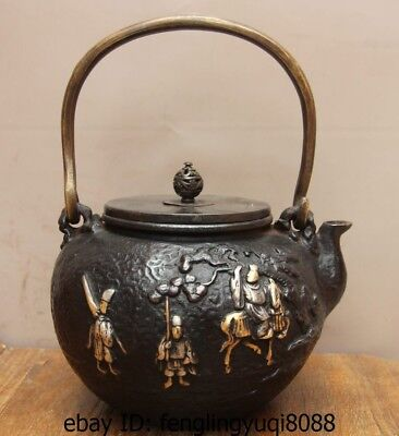 Archaic Japanese Iron Silver Gilt Ride Horse 3 People Flagon Kettle Wine Tea Pot
