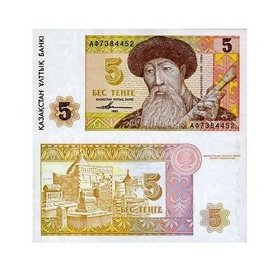 Kazakhstan Banknote 5 Tenge 1993 First Independent Issue UNC New Z122