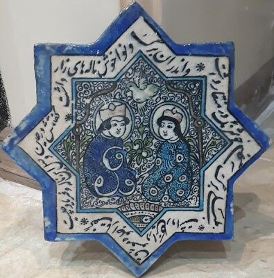 Persian Handmade Glazed Ceramic Tile #21902