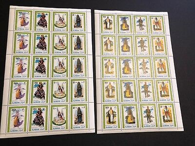 Middle East UAE Trucial Ajman mnh stamp sheets  Traditional Costumes