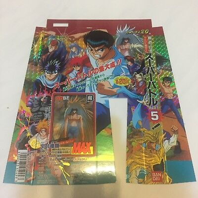 Yu Yu Hakusho Carddass SuperBattle part5 Advertising Paper display