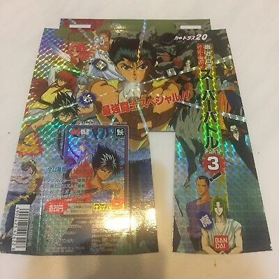 Yu Yu Hakusho Carddass SuperBattle part12 Advertising Paper display