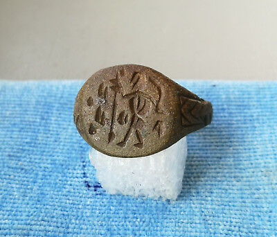 Roman Ancient Artifact Bronze Legionary Ring **warrior With Speaker And Dagger**