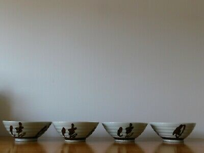 c.19th - RARE Antique Japanese Porcelain Set of 4 Bowls