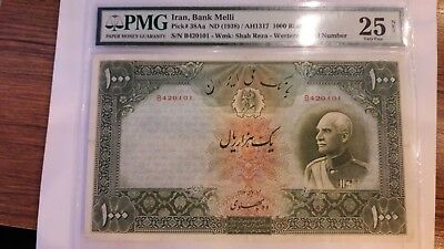 Two banknotes from Middle East 1000