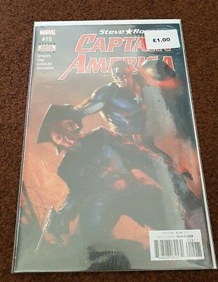 CAPTAIN AMERICA STEVE ROGERS #15, New, First print, Marvel