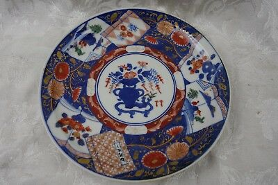 Rare Chinese Imari Porcelain Ming Dynasty Chenghua 1465-1487 Marked