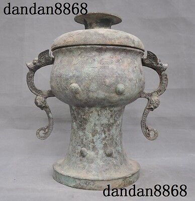 Sacrifice Old Chinese Bronze ware carving Elephant nose Zun Cup Bottle Pot Vase