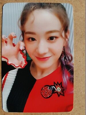 FROMIS_9 GYURI #2 Official PHOTOCARD [FROM.9] Special Single Album FROMIS9