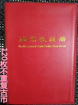 120pcs colleced old china different bronze coins and book ancient coin
