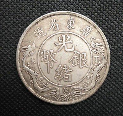 Very good Collect Chinese Republic Ancient Silver Yuan Commemorative Coin 39mm