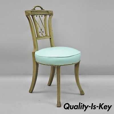 Carved Mahogany French Regency Style Chair w/ Brass Handle & Aqua Blue Vinyl (A)