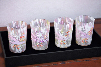 Four Antique Northwood French Enameled Pink Spatter Glass Tumblers, Victorian