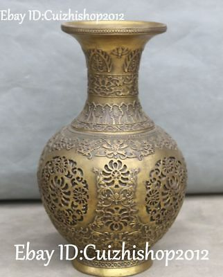 """11""""Collected Chinese Pure Bronze Hollow Working Flower Vase Bottle Pot Sculpture"""
