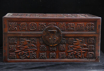 China old antique huanghuali wood Royal Palace 100 Longevity 寿 words box