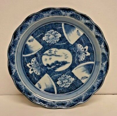 "Vintage Japanese Imari Arita Blue & White Butterfly Plate 6.75"" Footed Bowl"