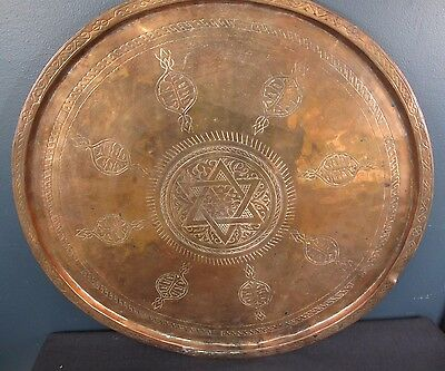 """Large Antique Star of David Judaica 24"""" Copper Tray Signed? Persian Turkish"""