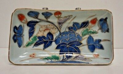 Signed Vintage Japanese Imari Rectangle Bowl or Plate 8.25""
