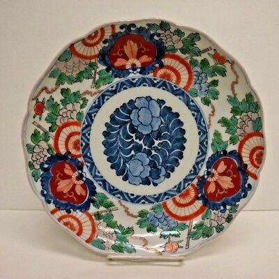 """Antique 11"""" Japanese Imari Charger w/ Scalloped Edge and Great Design & Color"""