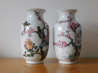 Republic Period Chinese Famille Rose Pair of Porcelain Vases - Qianlong Mark