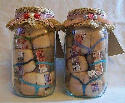 PICKLED STRIPPERS *Funny Unique Mens Womens Gift * Birthday Housewarming Present