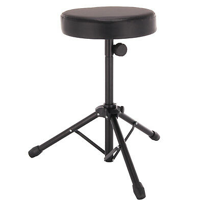 Foldable Music Guitar Keyboard Drum Stool & Throne Piano Chair Padded Seat Kit