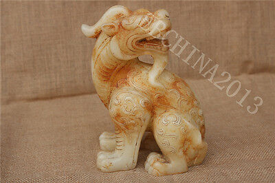 "7"" China Natural Old White Jade Master Handcarved Pixiu Beast Statue Sculpture"