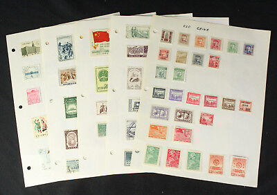 PRC People's Republic of China Stamp Collection Lot Mint Used on Pages 1940s 50s