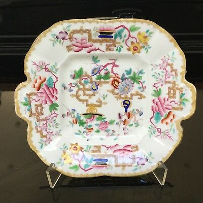 Antique Minton Chinese Tree Cake Plate Pattern Number 2067 Pre 1842
