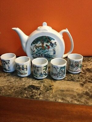 Vintage Ceramic Korea Tea Pot Drink Holder With 5 Cups, Has Graphics