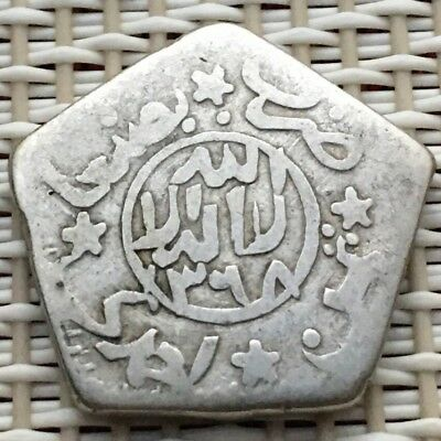 1368 AH Old Silver Islamic Coin, 1/8 Riyal, Middle East Arabic, Yemen.#1.