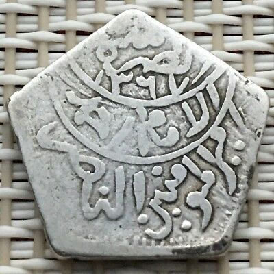 1370 AH Old Silver Islamic Coin, 1/8 Riyal, Middle East Arabic, Yemen.#3